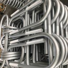 渗锌高铁预埋U型螺栓价格-众和紧固件种类齐全