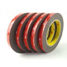 3M5925双面胶带生产厂家 3M丙烯酸泡棉双面胶定做3MVHB 多种规格加工