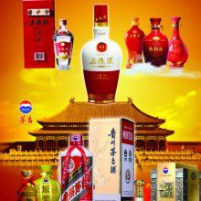 浠水县回收30年茅台酒礼盒值多少钱啊
