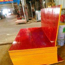 重庆小红板,建筑模板一览表