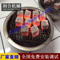 【干馏式炭化炉】方型两罐多罐设备 新型碳化炉