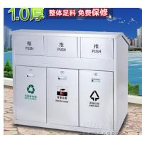 双11火拼价户外不锈钢果皮箱、10足材料、免费保修、绿色、环保、卫生、