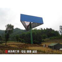 沈阳大型T牌广告制作高炮制作/个性广告塔