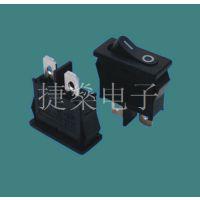 JS-626A-Q-RB-3H 2脚小型开关电源开关小家电开关