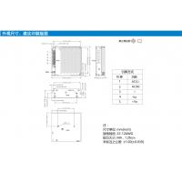 LM75-20Bxx 系列 金升阳 开关电源 全新上市原厂*** 质保三年