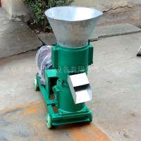 畜牧养殖专用 小型饲料颗粒机价格 畜牧养殖户制粒饲料机
