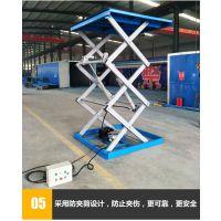 固定式升降平台 工厂仓库升降货梯 固定剪叉式升降机