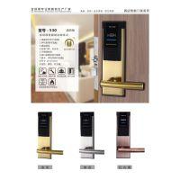 磁卡锁酒店智能电子刷卡感应门锁,JSD智能锁适应于酒店宾馆门锁管理系统