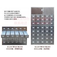 重庆不锈钢中药柜、重庆西药柜、不锈钢药柜、重庆龙恒办公家具