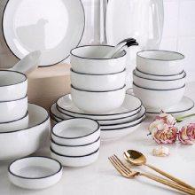 欧式简约黑线条日式家用陶瓷餐具套装 礼品碗26头礼盒装定制
