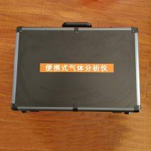 TD600-SH-B-O3手提式臭氧分析仪_多合一气体探测仪