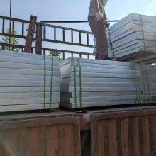 化工钢格板 插接钢格板 集磊钢格板多少钱