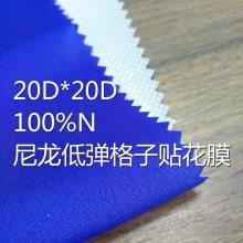 离型纸贴膜面料 离型纸立体膜 离型纸花膜 离型纸银膜