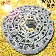 KOMATSU/小松PC60-6鉤機鏈骨 小松60-6鏈條