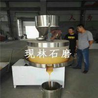 芝麻酱石磨机燃气炒锅304 传统小磨香油 电动石磨香油机白石油磨
