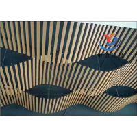 铝方通吊顶厂家直销滚涂节能环保铝方通