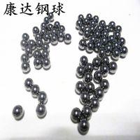 厂家现供1mm1.5mm2mm2.381mm9Cr18Mo精密微型440C不锈钢珠
