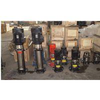 厂家直销QDL QDLF不锈钢立式多级泵高楼增压离心泵