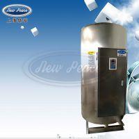 厂家销售中央热水器容量2500L功率90000w热水炉