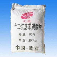 延安磺酸钠 延安磺酸钠厂家价格 十二烷基苯磺酸钠固体60-93% 盛源化工