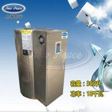 工厂销售容量300升功率18000瓦蓄热式电热水器电热水炉