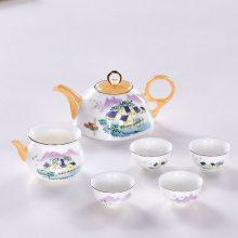 浩新厂家陶瓷茶具 骨瓷茶具套装 员工礼品茶壶茶盘礼品套装 旅行茶具定制
