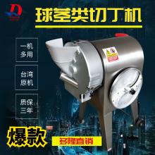 芋头切片机|北京豆角切丝机|地瓜切丁机制造商 多隆机械