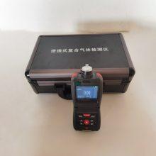 TD500-SH-C6H14手拿式正己烷檢測儀防護等級IP66