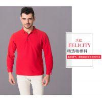 2018秋季新款中年男士长袖Polo衫T恤翻领男式体恤衫上衣商务男装