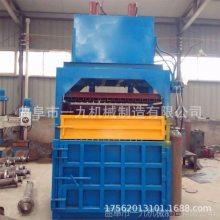 熱賣油漆桶打包機 立式金屬打包機 金屬壓塊機 廢金屬打包機