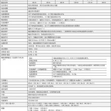 AMETEK/阿美特克美国XPL经济型紧凑台式电源