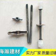 止水螺杆多少钱-【海瀚建材】-济源止水螺杆