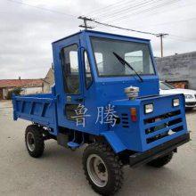 湖南怀化芷江加大马力的农用四轮车 工程机械定做四不像 柴油低价格四轮拖拉机