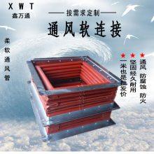 按要求定制 耐高温风机软连接 耐高温阻燃软连接 散装机伸缩布袋