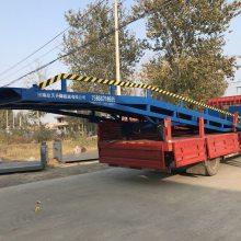 批发移动式登车桥 集装箱装卸平台 物流叉车装卸设备