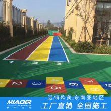 运动悬浮地板制造 室外篮球场地板工厂优惠供应