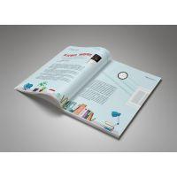 企业内刊设计制作,书刊杂志设计印刷,企业文化刊物策划定制_深圳尚青创意