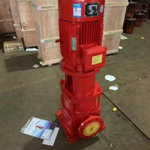 XBD消防泵 XBD16.0/40G-GDL/90KW 消防喷淋泵1.5-132KW消火栓泵