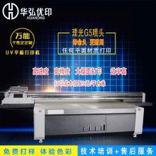 销售印刷设备工艺礼品戒指首饰盒打印机私人定制LOGO图片打印机