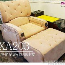 重庆哪里有修脚沙发足疗沙发卖,厂家直销智信家具ZXA203