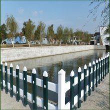 秒发塑钢护栏草地栅栏公园花园围栏