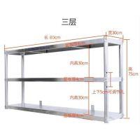 不锈钢防水隔板双层酒店橱柜厨房置物架厨柜挂壁式立架挂墙式