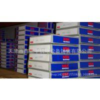 日本NSK 6205DDUCM 高转速电机轴承 质量保证 13821708448