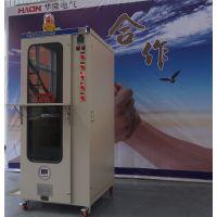 郑州华隆防爆 优质防爆正压柜PXK 生产厂家独立安装资质齐全