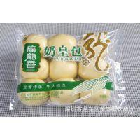 批发速冻产品:面点早餐专用广龙香【奶黄包】
