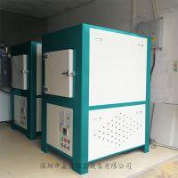 供应马弗炉-1700度马弗炉-1700度实验炉-鑫宝仪器设备