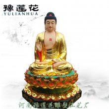 大日如来菩萨神像佛祖释迦摩尼佛图片佛像阿弥陀佛本命佛雕像