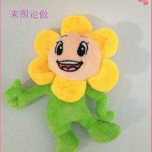 东莞宏源玩具公司(图)-吉祥物单价-池州吉祥物