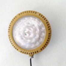 KHD910-12W免维护防爆照明灯工业吸顶式LED防爆灯