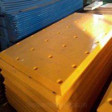 合肥设计定做超高分子码头防护板厂家